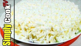 Салат Невеста НУ ОЧЕНЬ ПРОСТОЙ И вкусный салат| Salad the Bride,very delicious Simply cook tv
