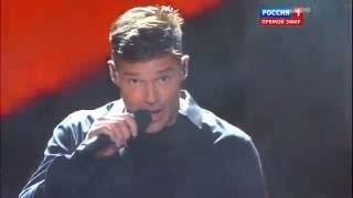 Ricky Martin - Livin' la Vida Loca LIVE (New Wave 2016) Russia