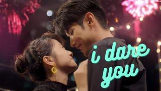 Meng Hui & Shen Yi Fmv - I Dare You