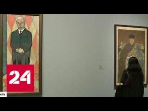 Пушкинский музей преображают ко встрече с коллекционером Сергеем Щукиным - Россия 24