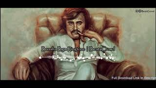 Baasha Theme Music | Rajinikanth | Basha Bgm [Ringtone] | Basha Songs | Beats Crowd