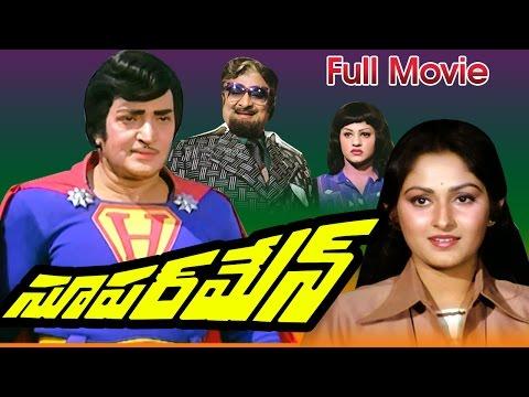 Superman Full Length Telugu Movie ||N. T. Rama Rao, Jayapradha || Ganesh Videos - DVD Rip..