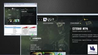 OBS не захоплює гру ( чорний екран ) що потрібно робити tutorial