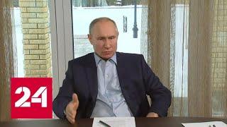 Нельзя выталкивать детей вперед: президент – об акциях протеста - Россия 24