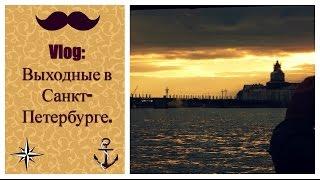 VLOG: Выходные в Санкт-Петербурге. Sun, jazz & rock-n-roll. Saint Petersburg.