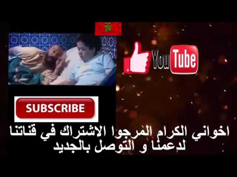 حديدان في كليز حلقة Hdidan Fi Gueliz ep 12‬‬‎ - YouTube