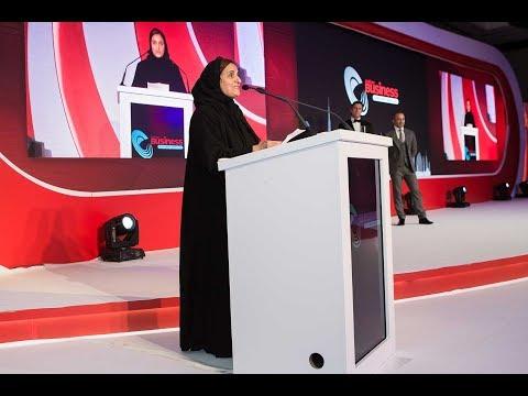 Winners Stage: Arabian Business Achievement Awards 2017 - H.E. Sheikha Lubna Al Qasimi