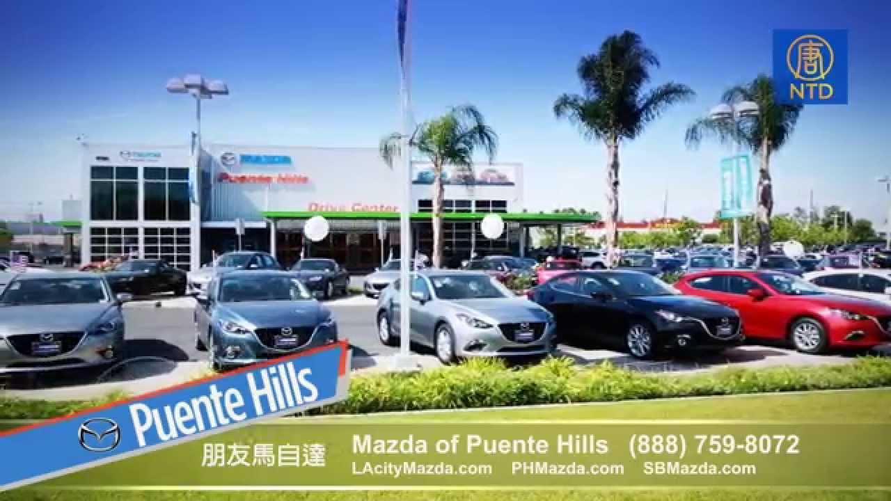 朋友馬自達 Mazda Of Puente Hills