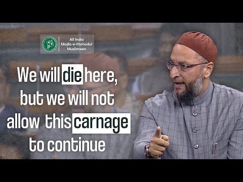 Barrister Asaduddin Owaisi spoke on Delhi violence during Lok Sabha, today