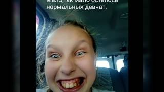 Моя версия клипа (с моими фото)•|• Мало,так мало - Егор Крид