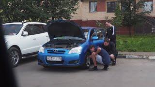 Как подбиралась Corolla