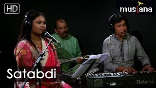 Musiana Rising Star | Satabdi | Folk Songs from Bangladesh