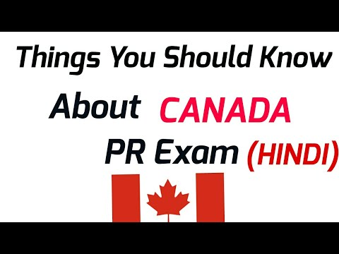 Canada Citizen Exam :- Thing You Must Know About Exam. {HINDI}