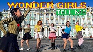 [K-POP IN PUBLIC] Wonder Girls (원더걸스) - 'Tell me' |Dance Cov…