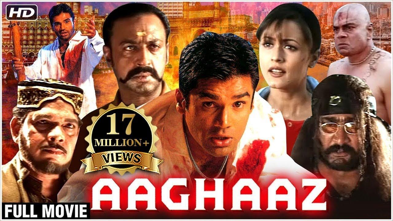 Download Aaghaaz Full Movie | Sunil Shetty, Sushmita Sen, Johny Lever | Bollywood Blockbuster Action Movies