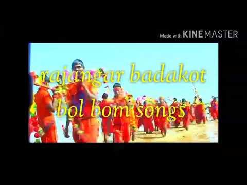 Odia bhajan bol bom songs rajangar badakot