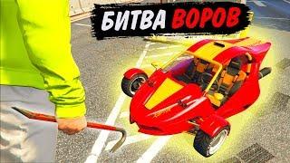 180 Сек! Украл Raptor (Машину-Мотоцикл) С Парковки В Элитном Районе - Битва Воров В Gta 5 Online