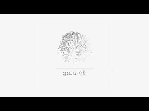The Bedroom Cloud - Tree [Full EP]