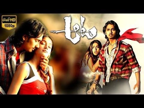 Aata Full Movie || Siddharth, Ileana, Sunil, M.S Raju, DSP