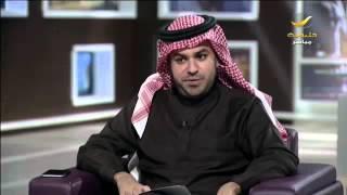 أحمد العرفج يروي قصة أغنية محمد عبده  - وهم