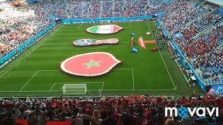 Morocco V. Islamic Republic Of Iran National Anthem