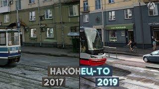 Город СССР, который смог! Процветает на ваших глазах (Россия / Украина)