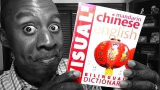 Mandarin Chinese English Bilingual Visual Dictionary Review