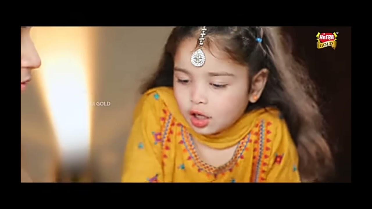 Download pyari mummy pyare papa eid mubarak song 🎵