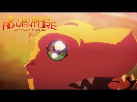 數碼暴龍 Last Evolution 絆 (Digimon Adventure: Last Evolution Kizuna)電影預告