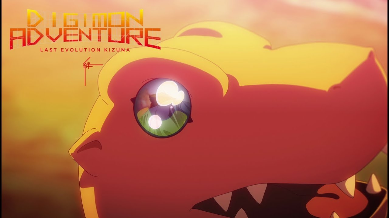 DIGIMON ADVENTURE: LAST EVOLUTION KIZUNA - Trailer [English Sub]