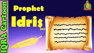 Prophet Stories For Kids | Idris (AS) | Islamic Cartoon | Quran Stories Islamic Children Kids Videos