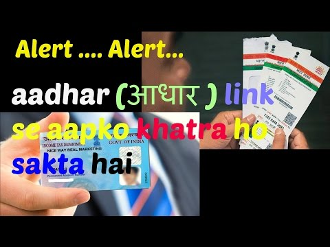 How can someone abuse (misuse)  my adhaar number