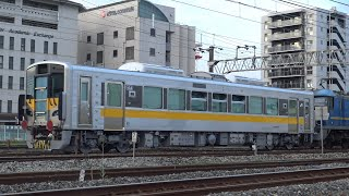 【芸備線新型車両】JR山陽本線 EF210-301号機+DEC700形気動車 DEC700-1 倉敷駅発車
