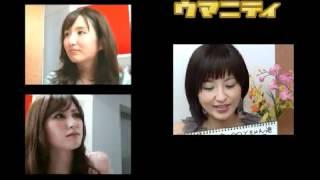 5/3「ともみんの銀座de競馬女子会」安田記念 宮内知美 動画 29