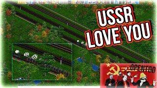 СССР не развалился. Начало►OpenTTD (Россия и СНГ) #1