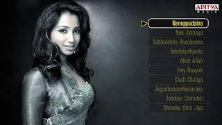 shreya-ghoshal-telugu-latest-hit-songs-jukebox-shreya-ghoshal-songs