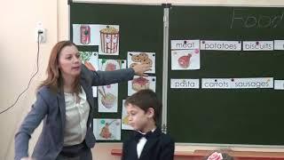 Открытый урок в 3 классе на тему