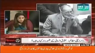 Pakistan TV - ZAFRULLAH KHAN (Ahmadiyya) was best leader of Pakistan