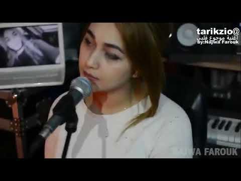 Qemli Ereb Mahnisi Hezin Musiqi Gitara Sountrack Youtube