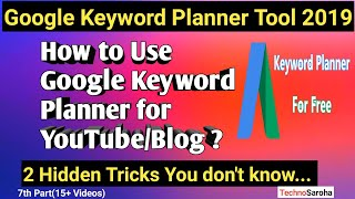 How to Use Google Keyword Planner for YouTube/Blog SEO in Hindi 2019 | Keyword Planner kaise use kre