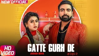 Gatte Gurh De (Full Video) | Jaskaran Grewal Ft. Gurlej Akhtar | Latest Punjabi Song 2018