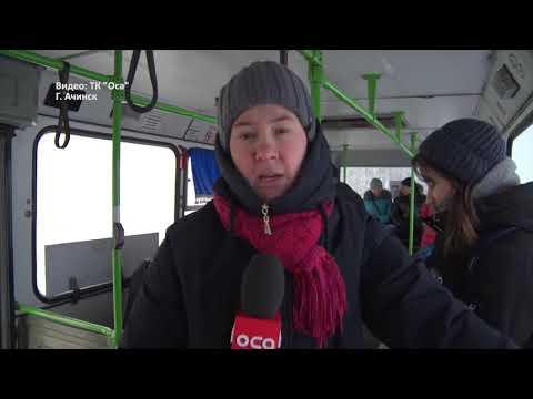 """Программа Актуально на 8 канале № 941 """"В Ачинске автобусы отогревают в авральном режиме"""""""
