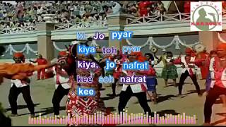 Hum Banjaron Ki Baat Mat Poochho Ji Hindi karaoke for female singers with lyrics