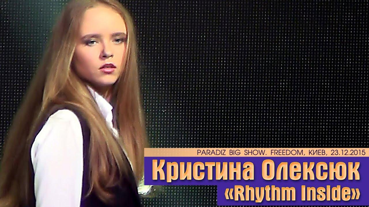 Кристина Орбакайте попала в неловкую ситуацию - YouTube