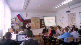 Урок в 5 классе  Ассирийская держава