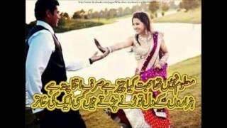Nahi Lagta Mera Tere Bina Dil. Shahid Ali Khan & Abida Khanum. Zakhmi Dil Vol 24