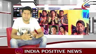 Nawabzaade Movie Review Ashutosh Kaushik| Latest Bollywood news | IP News |