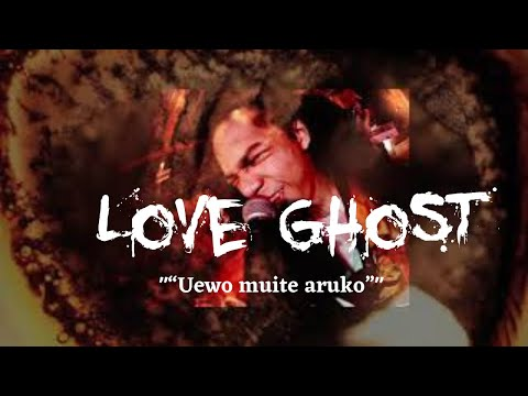 "Love Ghost - ""Uewo muite aruko"" (上を向いて歩こう)"