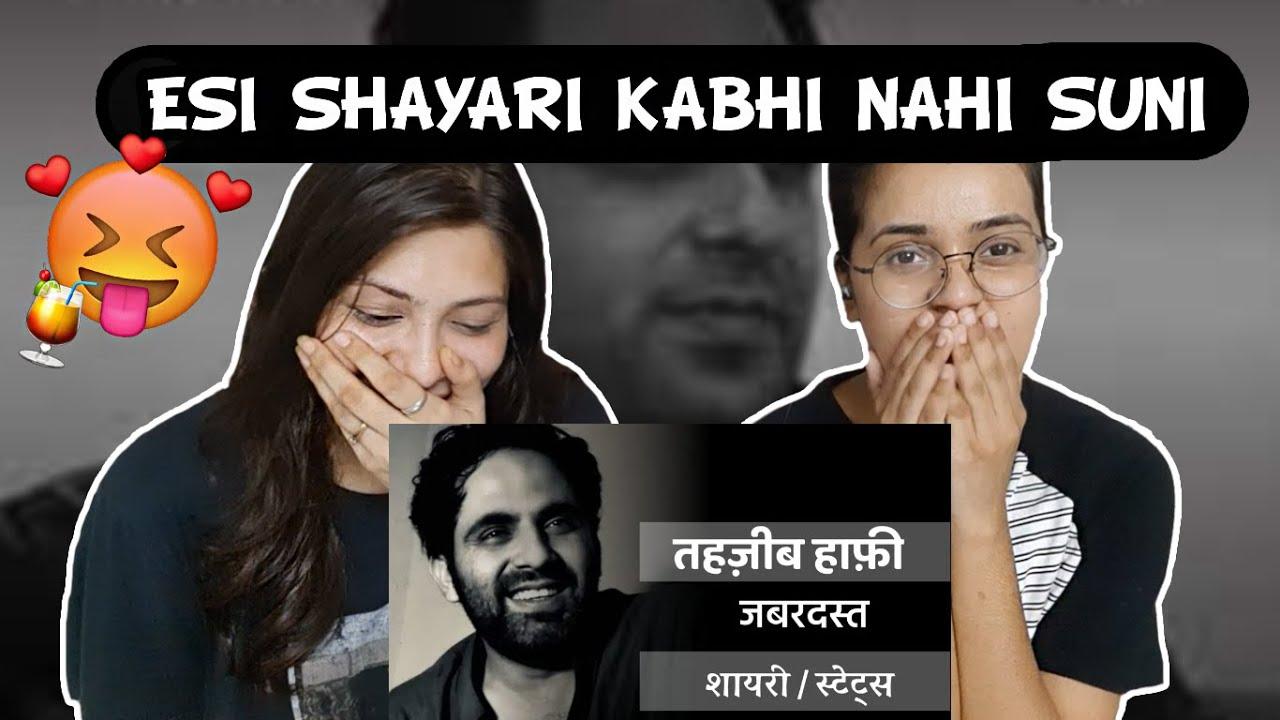 Download Tehzeeb Hafi   Indian Reaction