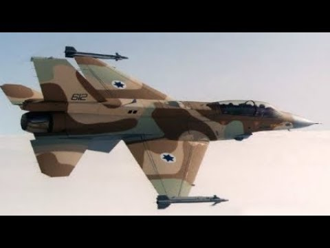 BREAKING Israeli Air Strikes military Chemical Weapons Facility near Damascus Syria February 7 2018